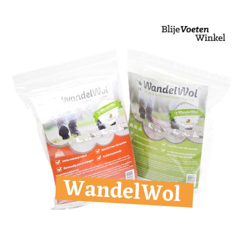 wandelwol antidrukwol alpaca 40 gram 20 gram 10 gram